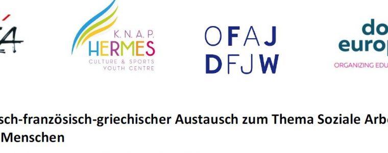 XENIA- Deutsch-französisch-griechischer Austausch zum Thema Soziale Arbeit mit jungen geflüchteten Menschen